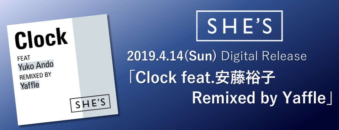 3rd Album 「NOW & Then」 2019.4.14(Sun) Digital Release「Clock feat.安藤裕子 Remixed by yaffle」