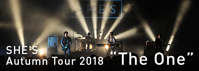 "SHE'S Autumn TOUR 2018 ""The One""特設サイト"
