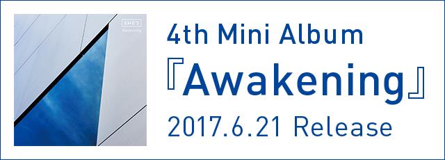 SHE'4th Mini Album 『Awakening』2017.6.21発売