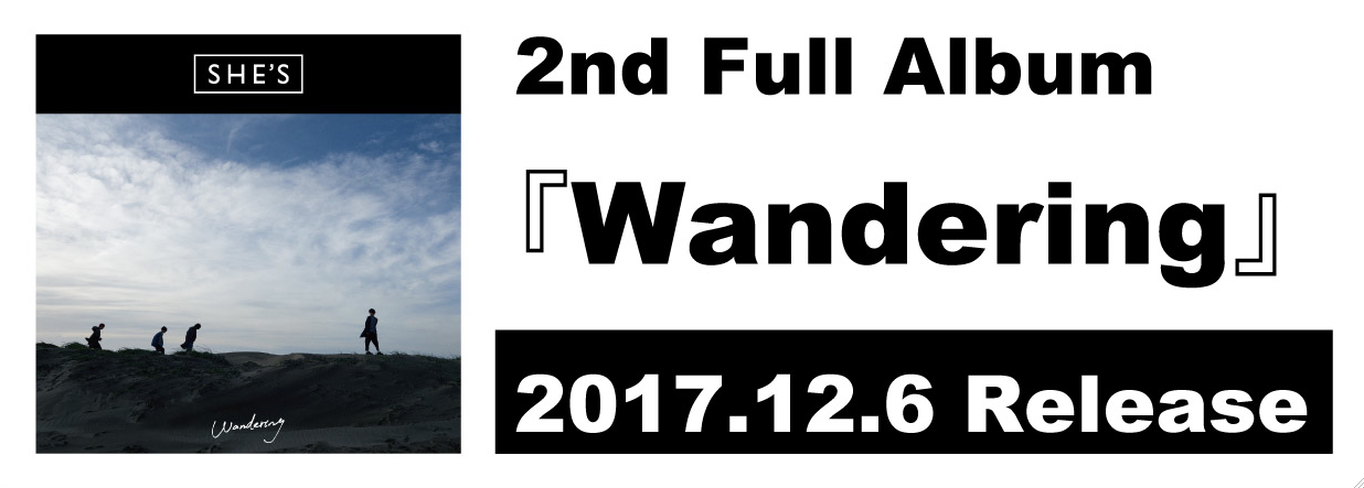 SHE'S 2nd Album 「Wandering 」特設サイト